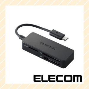 メモリリーダライタ  44+6メディア対応  ブラック  MRS-MB05BK【×メール便不可】|rijapan
