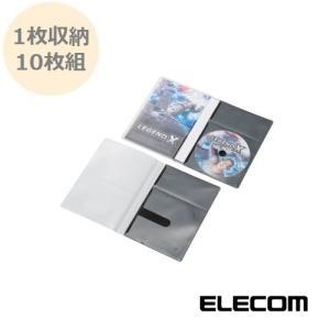 CD DVD用スリム収納ソフトケース トールサイズ 1枚収納 10枚入り ブラック[CCD-DPD10-BK]【×メール便不可】|rijapan