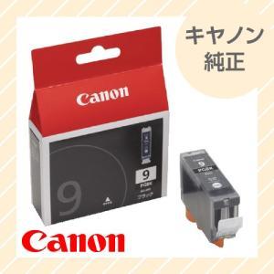 CANON キヤノン 純正 インクカートリッジ ブラック BCI-9BK|rijapan