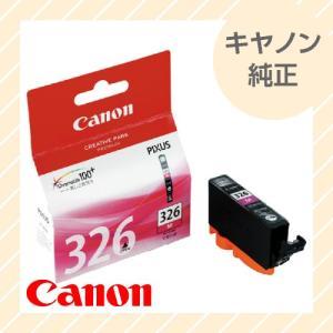 CANON キヤノン 純正 インクカートリッジ マゼンタ BCI-326M|rijapan