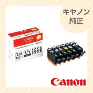 CANON キャノン 純正インクカートリッジ BCI-326+325/6MP 【×メール便不可】|rijapan