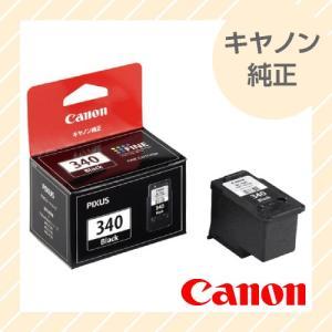 CANON キヤノン 純正インクカートリッジ ...の関連商品6