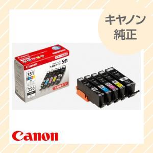 CANON キヤノン 純正インクタンク BCI-351XL (BK/C/M/Y)+純正 インクタンク BCI-350XL 5色マルチパック 大容量 BCI-351XL+350XL/5MP|rijapan