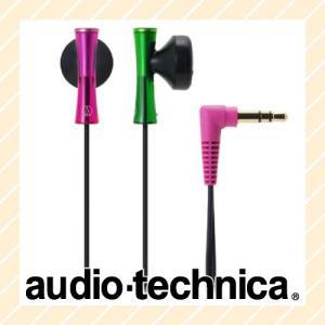 audio-technica オーディオテクニカ インナーイヤーヘッドホン ミックス ATH-J100-MX【×メール便不可】 rijapan
