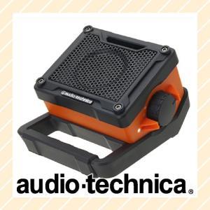 BOOGIE BOX どこでも使えるフロアモニターデザインスピーカー オレンジ AT-SPB200OR|rijapan