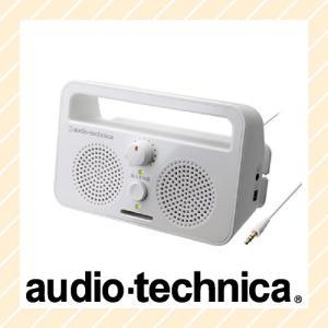 テレビ用手元スピーカー 有線5.0m 簡単接続 AT-SP230TV audio-technica オーディオテクニカ|rijapan