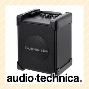 デジタルワイヤレスアンプシステム ATW-SP1910 audio-technica オーディオテクニカ|rijapan