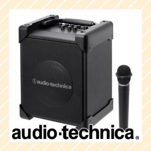 デジタルワイヤレスアンプシステム マイク付属 ATW-SP1910/MIC audio-technica オーディオテクニカ|rijapan