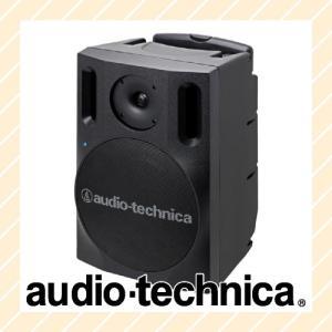 デジタルワイヤレスアンプシステム ATW-SP1920 audio-technica オーディオテクニカ|rijapan