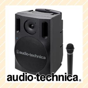 デジタルワイヤレスアンプシステム マイク付属 ATW-SP1920/MIC audio-technica オーディオテクニカ|rijapan