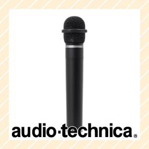 デジタルワイヤレスマイクロホン 1.9GHz帯 ATW-T190MIC audio-technica オーディオテクニカ|rijapan