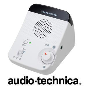 赤外線コードレス スピーカーシステム AT-SP350TV audio-technica オーディオテクニカ|rijapan