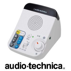 赤外線コードレス スピーカーシステム AT-SP450TV audio-technica オーディオテクニカ|rijapan