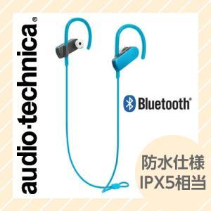 Bluetooth対応ヘッドホン 防水 IPX5相当 ターコイズブルー ATH-SPORT50BT BL audio-technica オーディオテクニカ rijapan