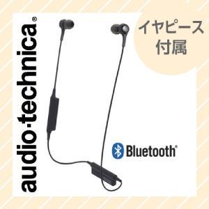 ◆◇ 商品について ◇◆  ●Bluetoothでワイヤレス再生。 ●鮮やかな音色のφ9mmドライバ...