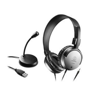 ホームオフィスパック USBマイクロホンとヘッドホン テレワーク環境に AT9933USB PACK audio-technica オーディオテクニカ|rijapan