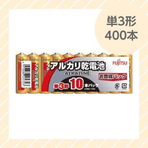 アルカリ乾電池 単3形 400本(10本×40個)LR6H 10S 富士通 FDK rijapan