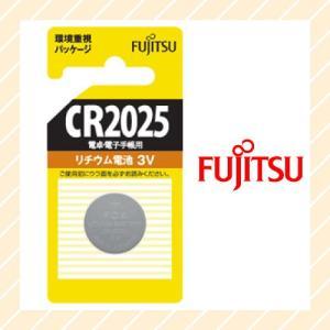 リチウムコイン電池 CR2025C B N 富士通 FDK メール便可 ポスト投函 rijapan