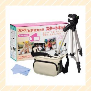 HAKUBA カメラ ・ ビデオカメラ用スタートキット 三脚 & カメラバッグ・クリーニングクロスセット HDVCLT【×メール便不可】|rijapan