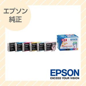 EPSON エプソン 純正 インクカートリッジ 6色パック IC6CL51|rijapan