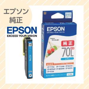 EPSON エプソン 純正 インクカートリッ...の関連商品10