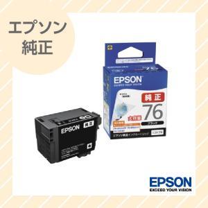EPSON エプソン 純正 インクカートリッジ ブラック 大容量 ICBK76|rijapan