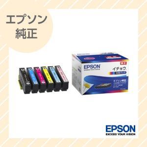 EPSON エプソン 純正 インクカートリッジ 6色パック ITH-6CL|rijapan
