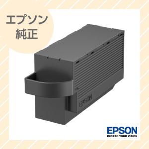 EPSON エプソン 純正 メンテナンスボックス EPMB1|rijapan