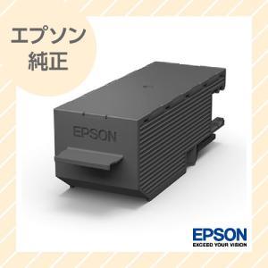 EPSON エプソン 純正 メンテナンスボックス EWMB1|rijapan