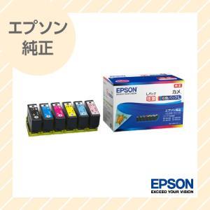 EPSON エプソン 純正 インクカートリッジ カメ 6色パック 増量 KAM-6CL-L|rijapan