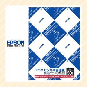 ビジネス普通紙 A4 50枚入リ KA450BZ EPSON エプソン|rijapan