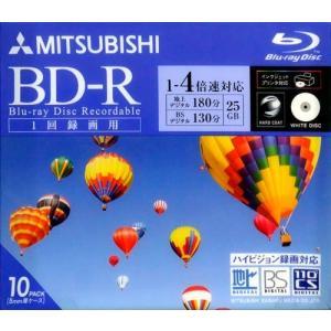 三菱化学メディア 録画用BD-R  片面1層 25GB  10枚パック VBR130YP10 【×メール便不可】|rijapan