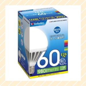 三菱化学 LED電球 ボール球型タイプ 口径E26 昼白色 11W 980ルーメン  LDG11N-H【×メール便不可】|rijapan