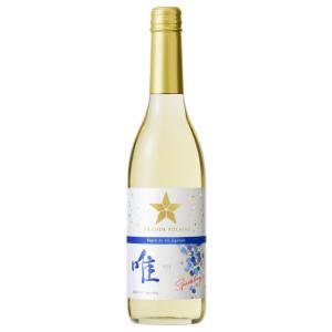 唯 日本ワイン YUI スパークリング 国産 グランポレール エスプリ ド ヴァン ジャポネ 600...