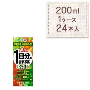 1日分の野菜 200ml紙パック×24本入 伊藤園 rikaryo