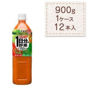 1日分の野菜 900g PET×12本入 伊藤園 rikaryo