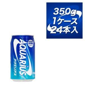 アクエリアス 350g缶×24本入 rikaryo