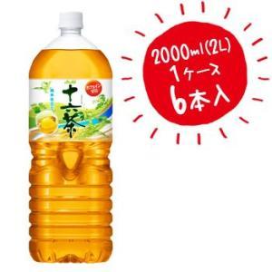 アサヒ 十六茶 2L PET×6本入 rikaryo
