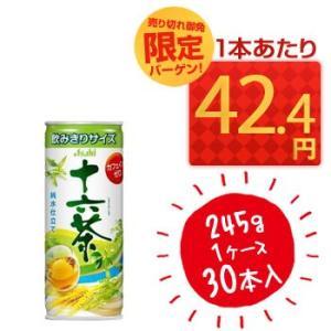 アサヒ 十六茶 245g缶×30本入 rikaryo