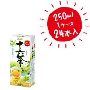 アサヒ 十六茶 250ml紙パック×24本入 rikaryo