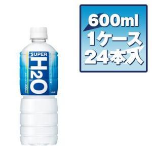 アサヒ スーパー H2O 600ml PET×24本入 rikaryo