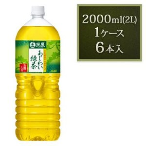 アサヒ 匠屋 あじわい緑茶 2L PET×6本入 rikaryo