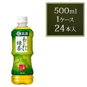 アサヒ 匠屋 あじわい緑茶 500ml PET×24本入 rikaryo