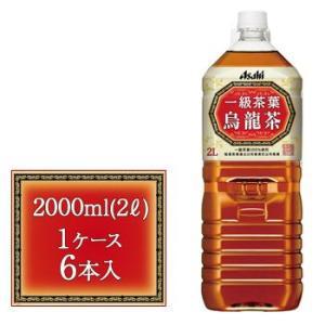 アサヒ 一級茶葉烏龍茶 2L PET×6本入 rikaryo