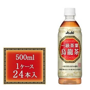 アサヒ 一級茶葉烏龍茶 500ml PET×24本入 rikaryo