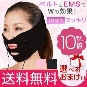フェイスリフトEMS リフトアップベルト EMS 顔 ジェル不要 表情筋 ほうれい線 EMS美顔器 60s|rikaryo