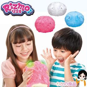 タカラトミー Rizmo リズモ ぬいぐるみ おもちゃ 遊ぶ 音楽 お世話 リズモは進化するらしい ...
