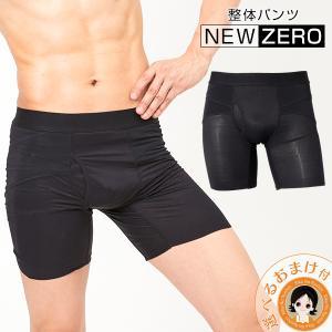 整体パンツNEWZERO 履くだけ整体 メンズ 骨盤矯正 男性用 骨盤ケア パンツ 下着 男性用骨盤下着 bnmの画像