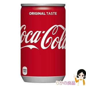 コカコーラ 160ml缶×30本入 後払い可 100s|rikaryo