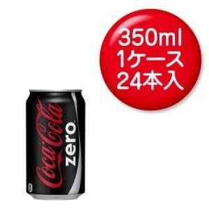 コカコーラ ゼロ 350ml缶×24本入|rikaryo